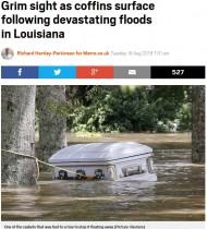 【海外発!Breaking News】米ルイジアナ州の洪水被害で墓地の棺桶が浮かぶ