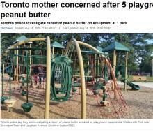 【海外発!Breaking News】公園の遊具に大量のピーナッツバター 悪質ないたずらか?(カナダ)
