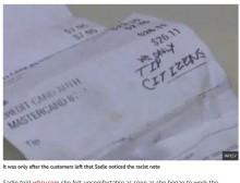 【海外発!Breaking News】「市民にしかチップは渡さない」ウエイトレス、差別文言が書かれたレシートを渡される(米)