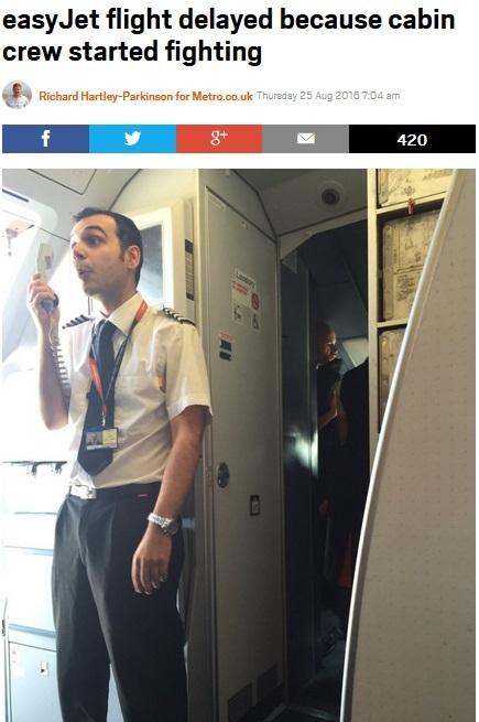 【海外発!Breaking News】客室乗務員同士がケンカ勃発 離陸まで90分待たされた乗客、怒りの実況ツイート(英)