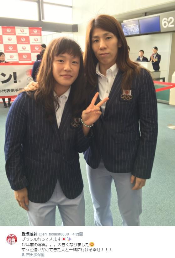 現在の登坂絵莉選手、吉田沙保里選手(出典:https://twitter.com/eri_tosaka0830)