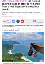 【海外発!Breaking News】恐るべき「バットマニング」男 98mの断崖絶壁で逆さ吊りに挑戦(ブラジル)