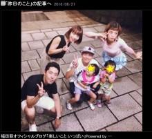 【エンタがビタミン♪】オリラジ中田&福田萌、Bose&ファンタジスタさくらだ 二家族で花火大会へ