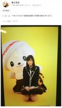 """【エンタがビタミン♪】""""AKB48じゃんけん大会""""にさのまる動揺「ゆるキャラ代理戦争」への期待も"""