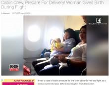 【海外発!Breaking News】セブパシフィック機内で赤ちゃん誕生! 9時間の遅れも乗客ら「とても喜ばしいこと」