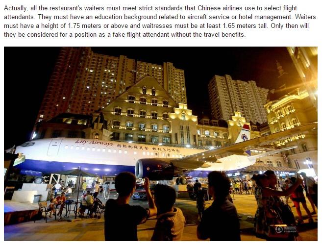【海外発!Breaking News】「ボーイング737レストラン」中国・武漢市の繁華街にオープン!