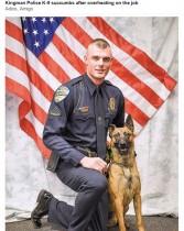 【海外発!Breaking News】炎天下で救助活動 警察犬が熱中症で死亡(米アリゾナ州)