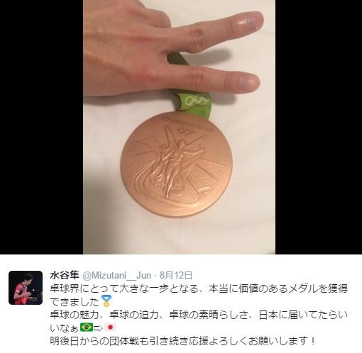 【エンタがビタミン♪】卓球・水谷隼選手のノーパンに、五輪メダリストが首をかしげる 「普通は…」