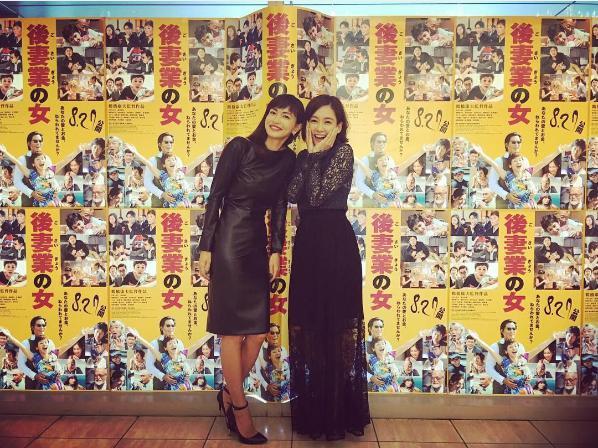 【エンタがビタミン♪】水川あさみ×長谷川京子が喪服姿? 黒のドレスで笑顔の2ショット