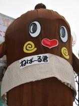 """【エンタがビタミン♪】はちみつの日、ねば~る君おすすめ""""はちみつ納豆トースト""""の評判は?"""