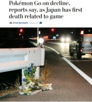 【海外発!Breaking News】日本初の死亡事故も追い打ちに? 「『ポケモンGO』すでに下降線」と英米メディア