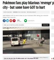 【海外発!Breaking News】「ポケモンGO」プレイヤー次々と襲われる 恐怖の軍団スイスの町に<動画あり>