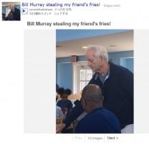 【イタすぎるセレブ達】俳優ビル・マーレイ、空港で他人のフライドポテトを盗み食いする姿が激写される