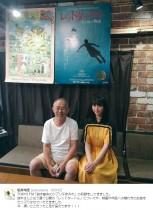 【エンタがビタミン♪】松井玲奈、ジブリの鈴木敏夫Pと2ショット 対談振り返り「足が震えてます!」