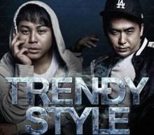 【エンタがビタミン♪】トレエン斎藤とノンスタ井上が結成 『TRENDY STYLE』に「最強」「Mステで歌って!」の声も
