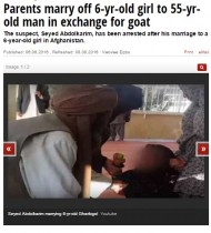 【海外発!Breaking News】「米やヤギと交換に」6歳の娘を55歳の男に嫁がせた親(アフガニスタン)