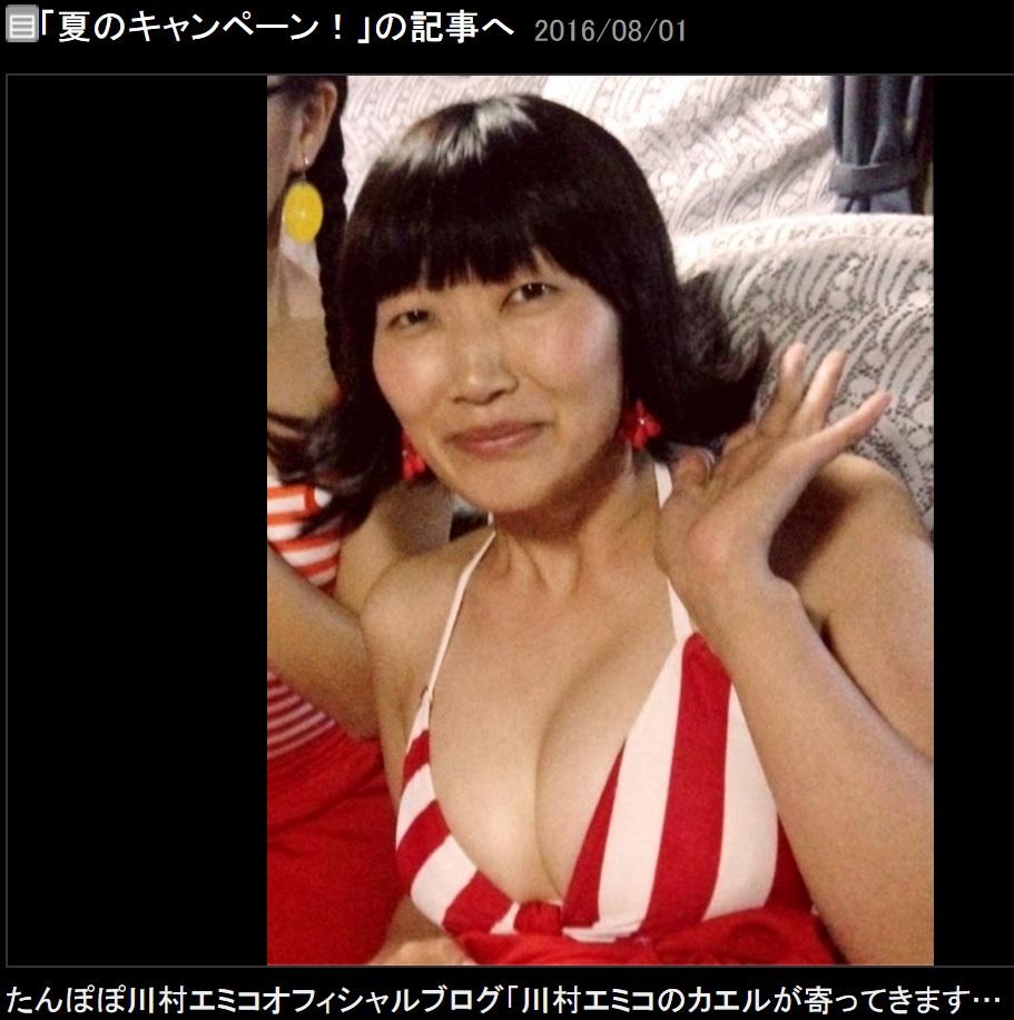 【エンタがビタミン♪】たんぽぽ川村、セクシーな水着姿を披露 なぜか漂う昭和のグラビア感