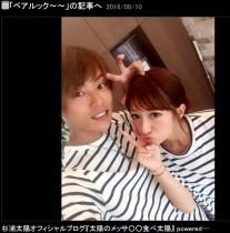 【エンタがビタミン♪】杉浦太陽&辻希美夫妻のペアルックが素敵 結婚9年目でもこんなに爽やか!