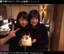 【エンタがビタミン♪】園子温監督新作『アンチポルノ』で主演、元AKB48冨手麻妙の女優歴