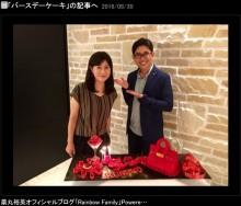 【エンタがビタミン♪】薬丸裕英、岡江久美子の還暦を「真っ赤なケーキ」でお祝い