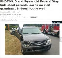 【海外発!Breaking News】5歳児が母親の車を運転して祖母宅へ 衝突事故起こす(米)