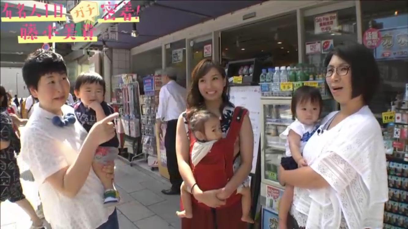 【エンタがビタミン♪】藤本美貴、大島美幸、くわばたりえがママトーク 1歳の子どもに「警察のお世話にならないで」