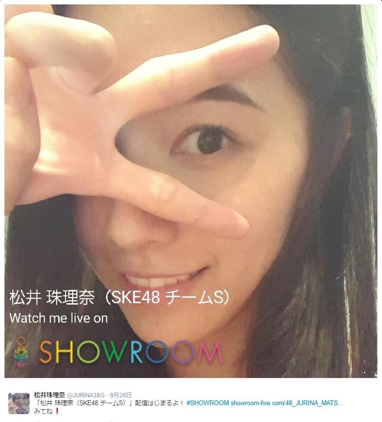 SHOWROOMを前に高まる松井珠理奈(出典:https://twitter.com/JURINA38G)