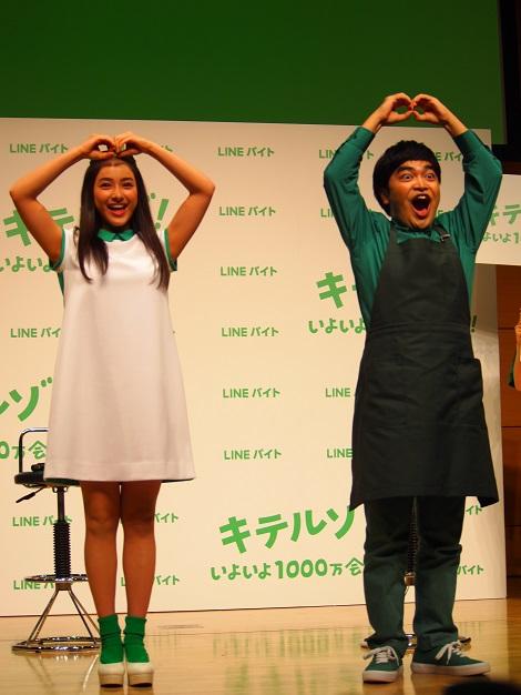 CMで披露したダンスを再現 平祐奈と加藤諒