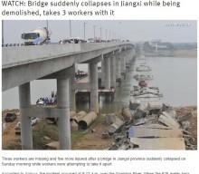 【海外発!Breaking News】中国・江西省でカン江の大橋いきなり陥落 3年前に「危険」と指摘