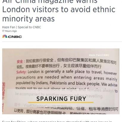 【海外発!Breaking News】中国国際航空、機内誌に人種差別を思わせる警告文 「認識不足」との声も
