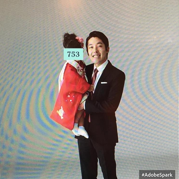 【エンタがビタミン♪】オリラジ中田、愛娘の前では優しいパパの顔 七五三の記念写真が素敵!