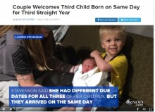 【海外発!Breaking News】3年連続、同じ病院で同じ日に赤ちゃんを出産した女性(米)