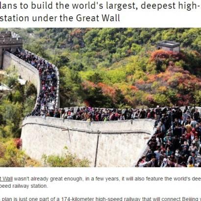 【海外発!Breaking News】「万里の長城」に中国新幹線が! 八達嶺長城の102メートル直下に地下駅