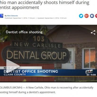 【海外発!Breaking News】「携帯電話と間違えた」72歳男性 歯の治療中に銃を誤射(米)