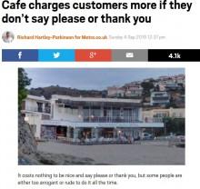 【海外発!Breaking News】「お願いします」「ありがとう」を言わない客から罰金を取るカフェ(スペイン)