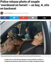 【海外発!Breaking News】ヘロイン過剰摂取で意識不明の男女 後部座席には幼児の姿 警察が衝撃的な写真を公開(米)