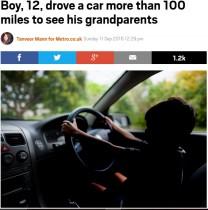 【海外発!Breaking News】祖父母に会うため200kmの距離を運転した12歳少年 アウトバーンも走り抜ける(独)