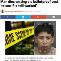 【海外発!Breaking News】使用期限切れの防弾チョッキで試し撃ちした男性が死亡(米)