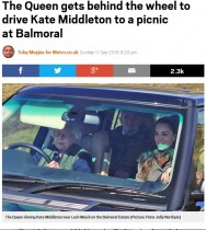 【イタすぎるセレブ達】英エリザベス女王、90歳にして車を運転 助手席にはキャサリン妃