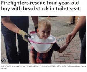 【海外発!Breaking News】「おまるに頭がスッポリ」でも満面の笑み 4歳坊や大興奮で消防署へ(英)
