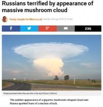 【海外発!Breaking News】ロシア・ケメロヴォ州で巨大キノコ雲 いったい何が!?