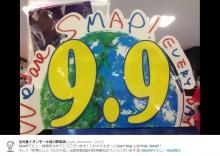 """【エンタがビタミン♪】SMAPの超豪華""""25周年会員限定写真集""""にファン複雑 転売に「寂しい」の声"""