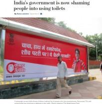 【海外発!Breaking News】いまだ屋外で排泄するインドの人々 『薄型テレビは持っていてもトイレは持っていないの?』政府が苦肉のポスター設置