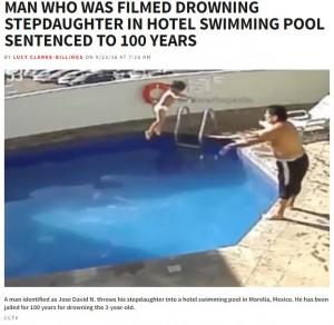 【海外発!Breaking News】殺意は明らか 3歳女児溺死事件で継父に懲役100年の実刑(メキシコ)