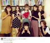 【エンタがビタミン♪】菊地亜美、誕生日に元アイドリング!!!がサプライズ集合「いろいろあったけど…めでたい!」