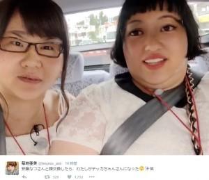 【エンタがビタミン♪】菊地亜美がメイプル安藤なつと顔交換 「未来カメラ?」厳しい指摘も