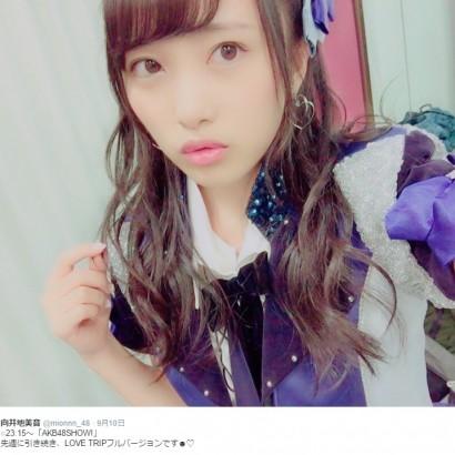 【エンタがビタミン♪】AKB48向井地美音、『けいおん』からの『たんこぶちん』 ガールズバンドへの憧れ明かす