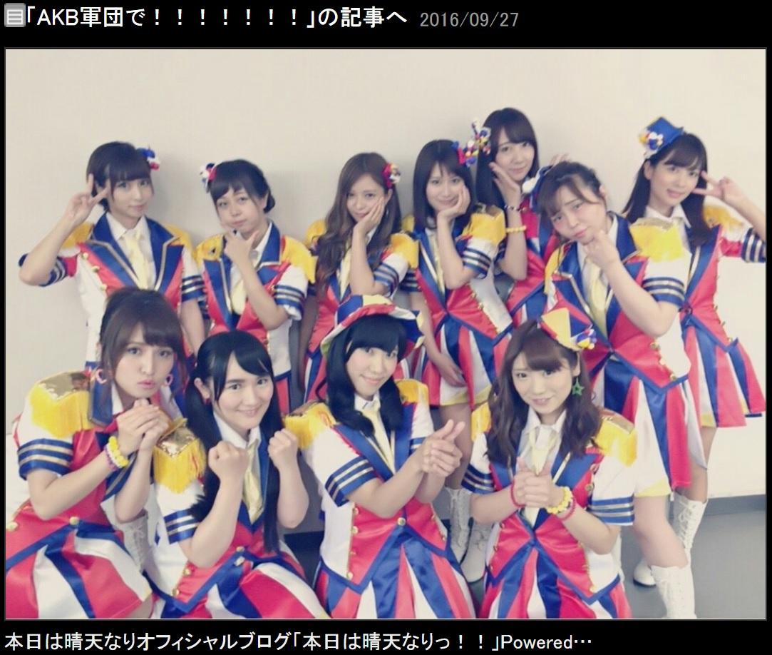 """""""ものまねAKB48""""軍団(出典:http://ameblo.jp/seiten19-yellow)"""