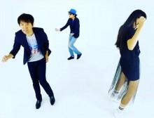 【エンタがビタミン♪】3776井出ちよの、柴山一幸の新曲MVで踊る石田彰Pに「オノヨーコさんぽい」