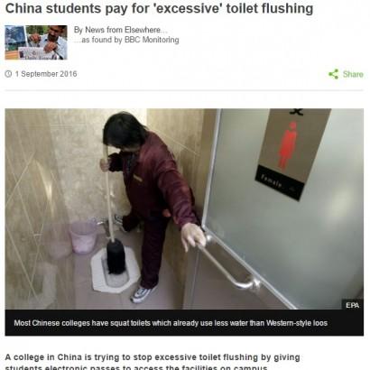 【海外発!Breaking News】専門学校でトイレの水を有料制に 頻繁に流す者は別途徴収も(中国)